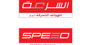 Speed Mobile