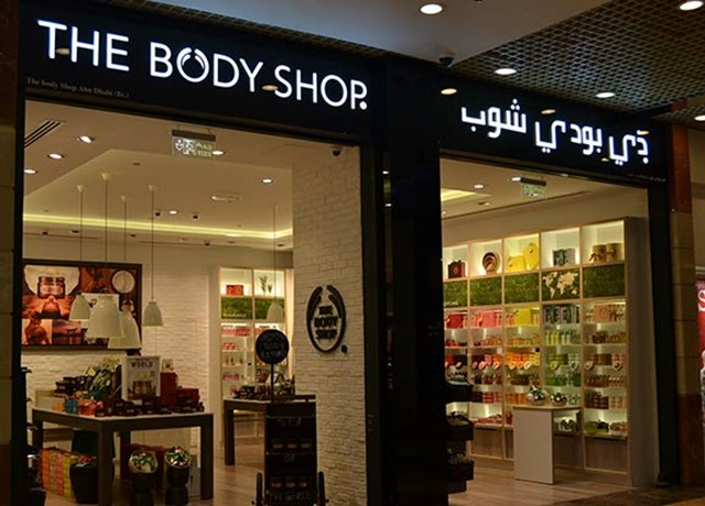The Body Shop | Khalidiyah Mall